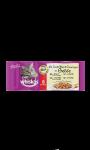 Pâtée pour chat en gelée viandes poissons/4 variétés Whiskas