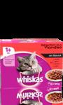 Whiskas® Sélection Classique en sauce pour chat 1+ 12x100g