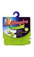 Lavette Bouclée Microfibre Cuisine 31X32 La Menagere